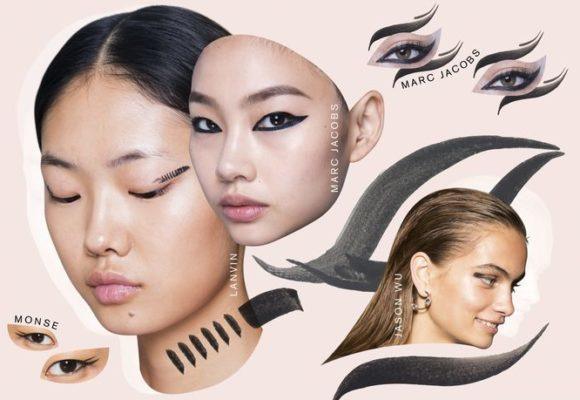 Tendenze primavera – Make-Up